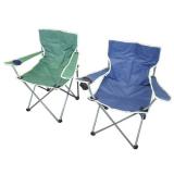*early Buy* Chair 85cm Plain