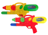 Water Gun 15 Inch
