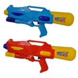 Water Gun 19inch