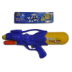 Water Gun 13 Inch