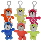 Plush Bear Key Ring (9cm)