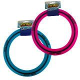 Flying Ring 29cm