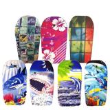 Body Boards & Skim Boards
