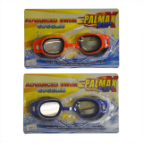Swimming Goggles Childs
