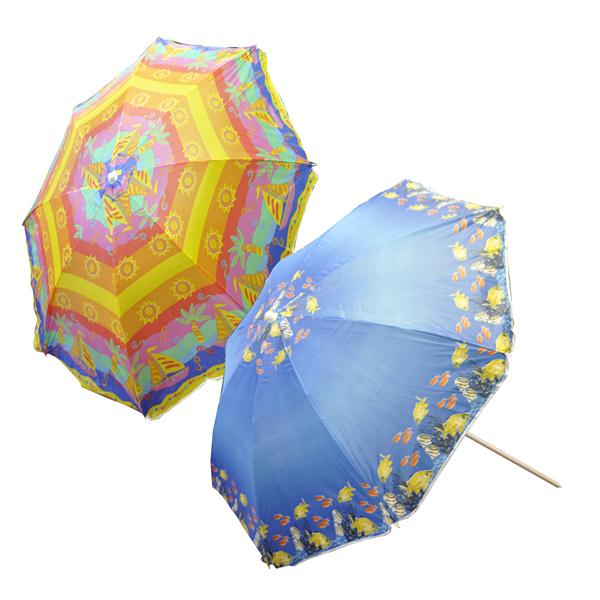 Beach Parasol Umbrella 2 Assorted 86cm Palgrave