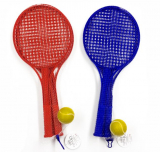 Soft Tennis 2 Player Set - 2 Assorted